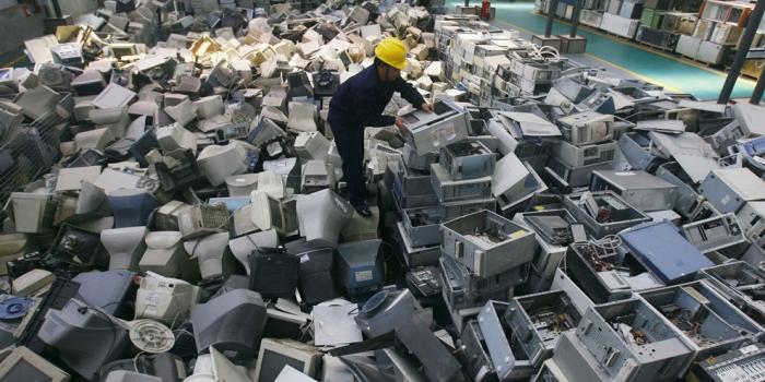 Hurda Elektronik